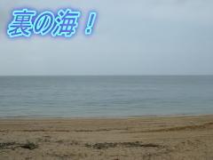 沖縄県恩納村海沿い貸店舗