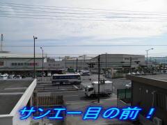 沖縄県うるま市石川東山本町