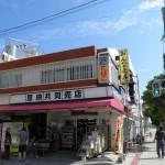 沖縄県恩納村賃貸アパート